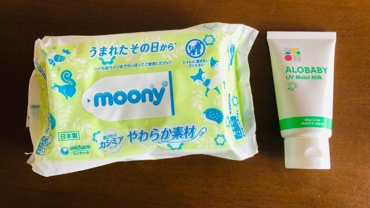 アロベビー UVモイストミルク サイズ